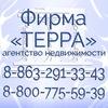 Недвижимость в Ростове-на-Дону