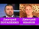 Дмитрий ПОТАПЕНКО и Kamikadze_d — YouTube как бизнес доходное дело