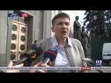 Надежда Савченко рассмешила Интернет.