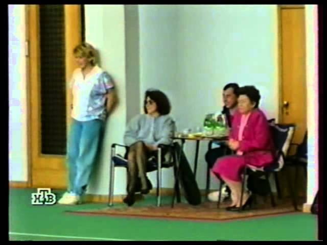 Царь Борис (1997)
