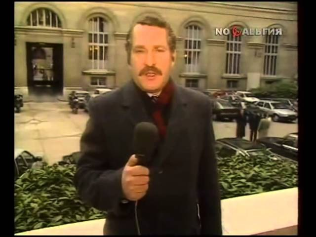 Советская программа ВРЕМЯ,17. 02.1989 год