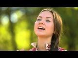 Елизавета Антонова - Ой у вишневом у саду - Россия