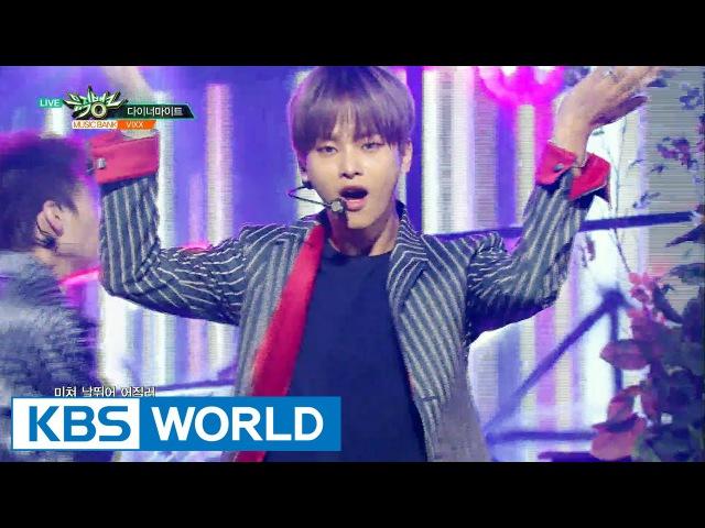 VIXX - Badbye (손의 이별) / Dynamite (다이너마이트) [Music Bank COMEBACK / 2016.04.22]