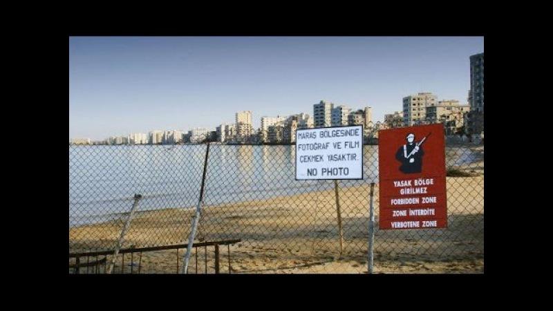 Город-призрак 21 века Вароша Кипр Когда то шикарный курорт а сей час Мертвый город