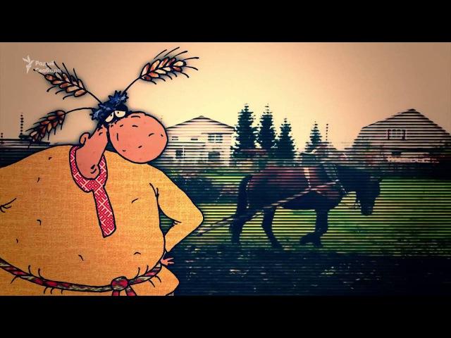 Саўка ды Грышка пра пэнсіі і 60-гадовага каня: «Маі гада – маё багацтва» | Савка и Гришка