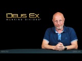 Опергeймер 99: Deus Ex: Mankind Divided (Гоблин, Goblin, Дмитрий Пучков)