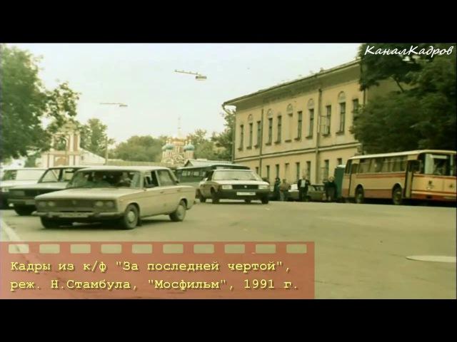 ВАЗ-2106, ГАЗ-24, Москвич-2141 из к/ф