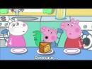 Peppa Pig Season 2 English Episodes 14 26 Compilation With Subtitle