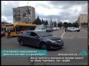 Стихійники знерухомили десятки автівок та тролейбуси