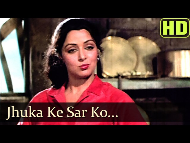 Jhuka Ke Sar Ko - Amitabh Bachchan - Hema Malini - Satte Pe Satta
