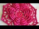 Мотив с многослойным цветком. Объемный цветок крючком.