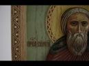 Отец нации. Сергий Радонежский