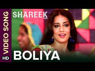 Boliya   Video Song   Shareek   Mahie Gill, Kuljinder Sidhu