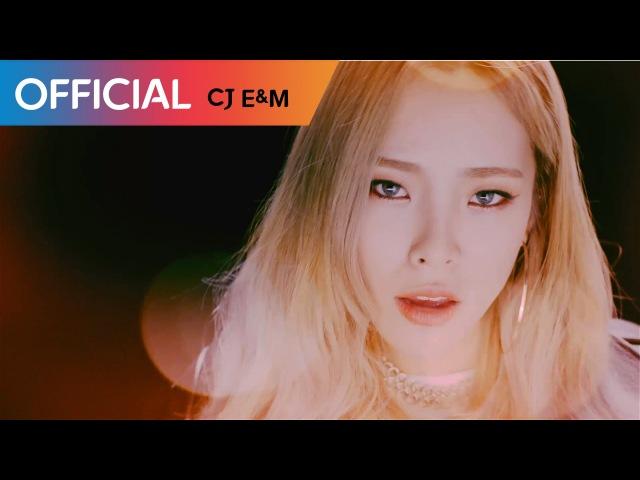 헤이즈 Heize Shut Up Groove Feat DEAN MV