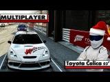 FORZA 5 - TOYOTA CELICA 03 PRESENTE DE NATAL  (Forza Motorsport 5 Xbox One 1080p Gameplay)