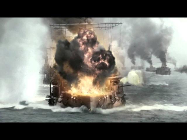 Памяти погибших в Цусимском сражении