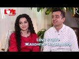 Love story - Jahongir Poziljonov  Жахонгир Позилжонов