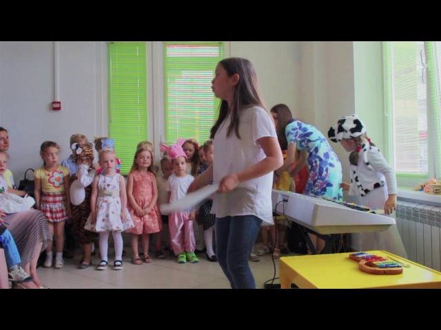 Група музичного розвитку музичний зоопарк МШСВ ім І Карабиця