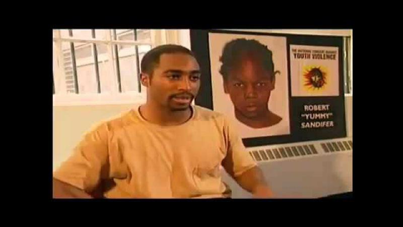 Тупак Шакур о Доверии Tupac Shakur on Trust 2Pac on Trust