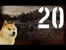 Приключения Собаки-биатлониста в Stalker ОП-2 №20