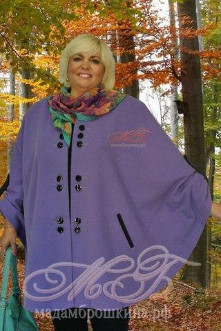 Мадам Брошкина Интернет Магазин Женской Одежды Больших