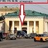 Региональный Центр ПравовыхУслуг Санкт-Петербург