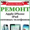 РЕМОНТ iPHONE ТЕЛЕФОНОВ В СИМФЕРОПОЛЕ ЕВПАТОРИИ