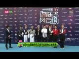 160409 NCT U Red Carpet @ Chinese Top Music