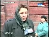 Родители о своих погибших детях Псковской 6 роты ВДВ в Чечне 2001 г.