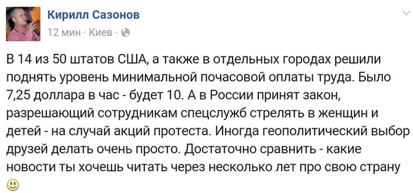 """Путин решил скопировать украинскую Нацгвардию, создав """"вертухайскую пародию"""" для уничтожения свободы и демократии, - Турчинов - Цензор.НЕТ 3482"""