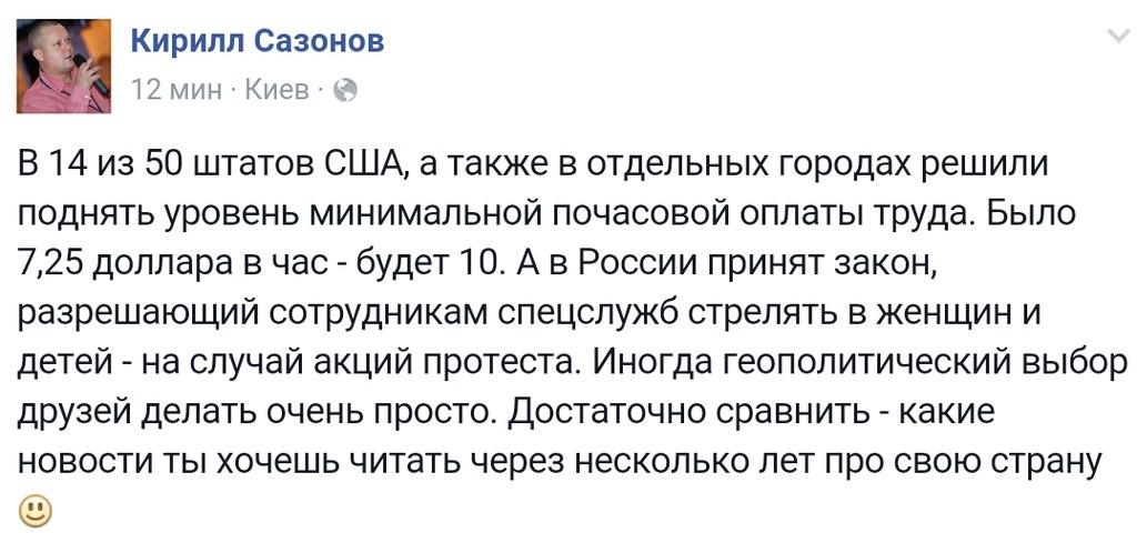 Декриминализация домашнего насилия в России станет явным признаком движения страны назад, - Ягланд - Цензор.НЕТ 5120