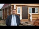 Отзыв Константина, о нашей работе. Электромонтаж деревянного дома, монтаж группы учета