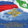 УМВД России по Курганской области