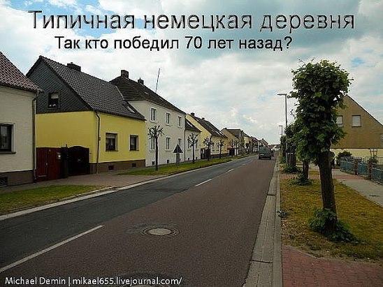 За год из России ушли более 400 немецких компаний - Цензор.НЕТ 2305