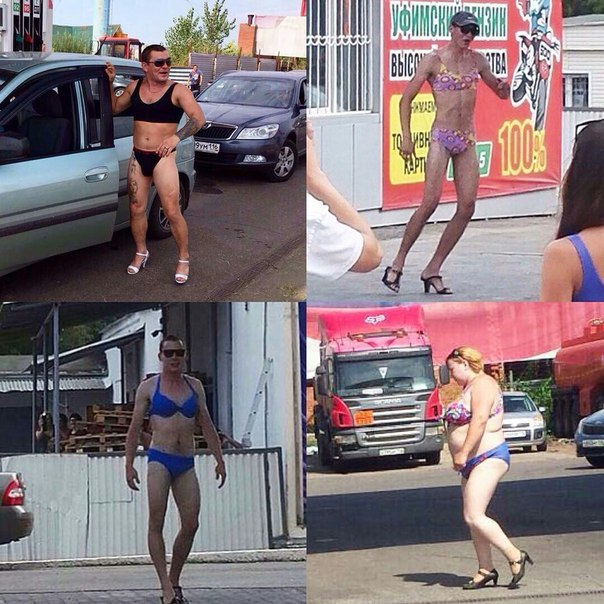 [img=left]https://pp.vk.me/c631317/v631317508/3d351/M0-GLjicTKI.jpg[/img] Акция «Девушкам в бикини и на каблуках 30 литров бензина в подарок», Набережные Челны.