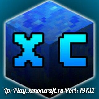 XenonCraft - новый сервер, который может удивить тебя свой уютной атмосферой!