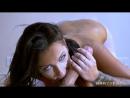 Lylith Lavey (brazzers, sex, Blowjob, Tits, teen, anal, анал, жесткий, порно, секс, сиськи)
