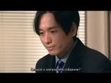 [FRT Sora] Kamen Rider Agito - 19 [480p] [SUB]