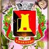 Доска объявлений Барахолка Работа Инфо ЕНАКИЕВО