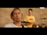 Клип Nickelback - When We Stand Together С ПЕРЕВОДОМ НА ЭКРАНЕ HD прекрасная песня. Премия «Джуно Сингл года