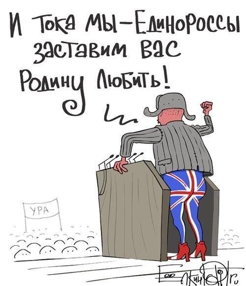 Россия настаивает на асимметричном обмене Ерофеева и Александрова на Савченко, - Фейгин - Цензор.НЕТ 5642
