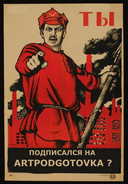«Смотреть Онлайн Плохие Новости Вячеслава Мальцева» — 2013