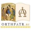 Школа православного святоотеческого просвещения