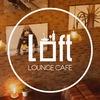 LOFT Lounge Cafe Ижевск