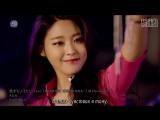 AOA - Give Me the Love feat. Takanori Nishikawa (T.M.Revolution) рус.саб