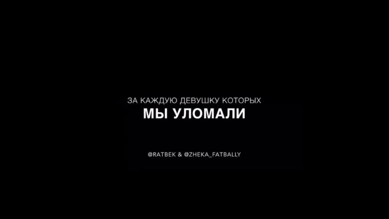Если бы нам платили . совместно с @ratbek 👈👍 @zheka_fatbelly zhekafatbelly казакша прикол приколдар вайн kazakh vine vines inst