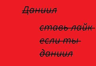 Красивые ники для Одноклассников для девушек и парней 94