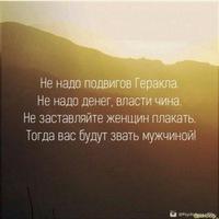 Аватар пользователя: Феруза Сотимова