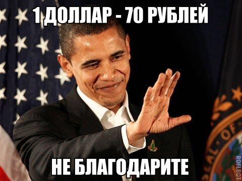 """Госкомпания """"Укрэнерго"""", которую контролирует депутат """"БПП"""" Кононенко, выбрасывает из тендера иностранных производителей - Цензор.НЕТ 5367"""