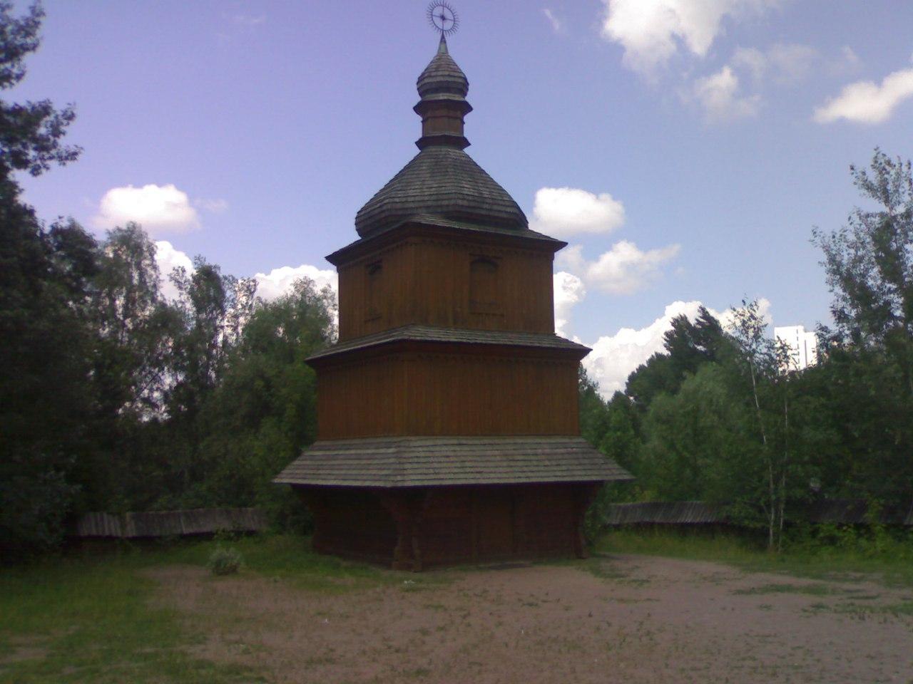Киев - Мариуполь